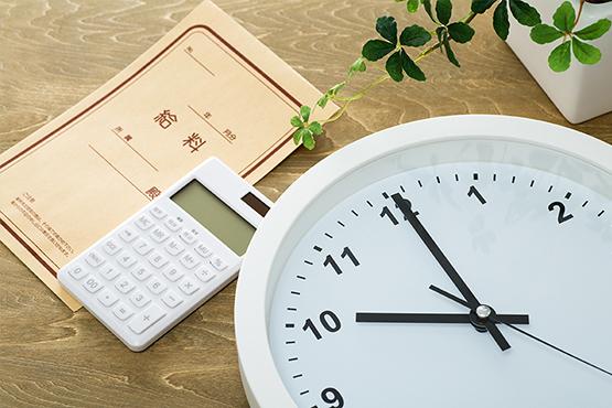 コスト(お金・時間・手間)の削減
